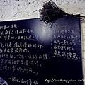 Gien Jia。挑食餐酒館