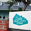 Sala de Eatar。茉莉居‧輕食‧飲品‧閱讀