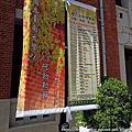 夏日限定。2013臺南大學阿勃勒節