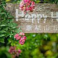嘉義東區。幸福山丘景觀餐廳。Happy Hill
