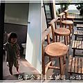 20110421_包子企業員工旅遊_松語墅
