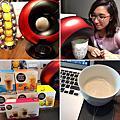 2016.12.31--NESCAFE Dolce Gusto Elipse 咖啡機來小窩