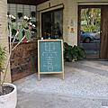 黑早 咖啡館