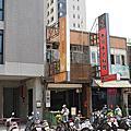 台中 肉蛋土司 健行路