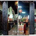 台南中西區‧下大道青草茶㊣老店與下大道由來