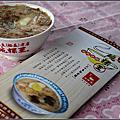 麻豆碗粿王