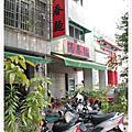 台南中西區‧禁酒陽春麵(延平郡王祠對面)