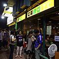 2011/0709-0711香港行
