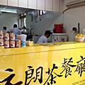 [food] 元朗茶餐廳