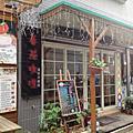[food] 番茄咖哩 咖啡洋食館