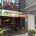 [food] Host Diner