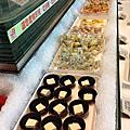 [food] 精彩火鍋
