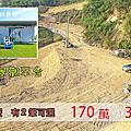 北中寮貨櫃風景觀平台
