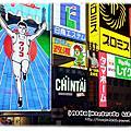 海外旅行-大阪