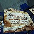 08.11.06台北影視節