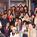 2008生日會