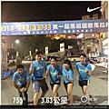 Running 臺灣馬拉松路跑-離島篇-November 2015 馬祖三天兩夜