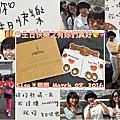 March 05-06, 2016 生日跑旅-臺中行