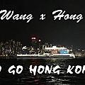 October, 2018 香港四天三夜