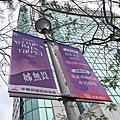 April 14, 2019 NB X Taishin Women Run Taipei 2019