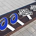 Asics 慢跑鞋 Gel-Kayano 26 Wide 女鞋