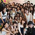 2013甜心節
