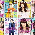 每月雜誌封