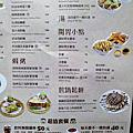 【restaurant】李歐愛高妹*新北市中和區
