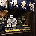 15 01-26~29 大阪神戶