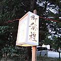 10-09~ 東京的夏天什麼時候結束?