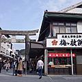 2017日本北九州一個人的鐵道散策行DAY2