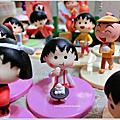 【玩具】櫻桃小丸子