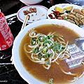 【食】台南 老鄧牛肉麵