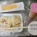 【食】台南 麥芽糖早餐