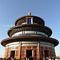 981013北京