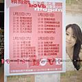 【活動】2005/01-LOVE專輯記者會/簽名會