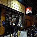 20120929-20121014 印加古國~秘魯