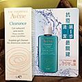 【體驗。情報站】05 UrBox 清爽潔膚凝膠 驚喜美妝盒