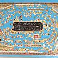 <Heye> Marino Degano-Degano's History 2000P