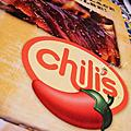 2011.03.07 Chilis