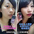 SON&PARK韓國蠟筆口紅+小立方空氣染唇蜜