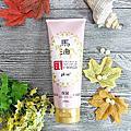 【日本原裝馬油系列-高濃度馬油修護乳全效版Plus+】