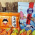 【得倫食品-好ONE豆綜合包&日式泡菜燒海苔&碳烤魷魚片】