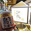 沖繩Pure生活美食館