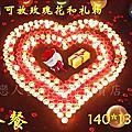 蠟燭排字20130930