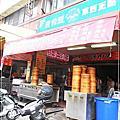 台中北區 阿嬤肉包