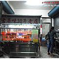 台中北區 古早味30年老店