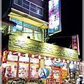 台南 餐廳