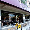 [food] 段純貞牛肉麵(建功分店)