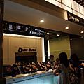 [food] 板橋‧ 都布韓式嫩豆腐煲專門店
